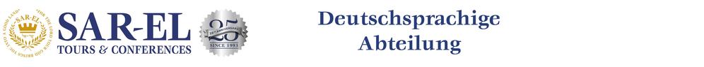 Sar-El Tours Deutschsprachige Abteilung